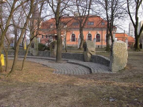 Memory Park, Samorin, Slovakia
